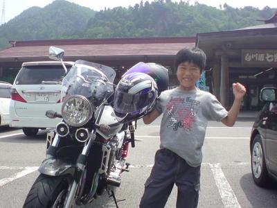 20100801110328.jpg